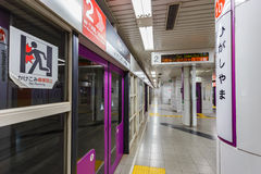 Interior of a Kyoto Subway Stock Photography