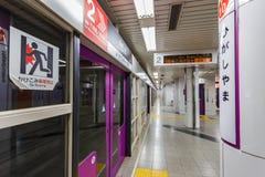 Interior of a Kyoto Subway Stock Photography