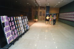 The interior landscape of Shenzhen Concert Hall Royalty Free Stock Images