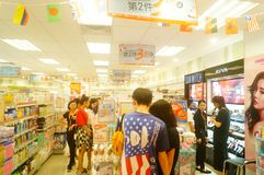 Shenzhen, China: Wanning supermarket. The interior landscape of the supermarket in Wanning. In Shenzhen, China Royalty Free Stock Photos