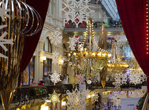 Interior of the Main Universal Store (GUM) on the Red Square in Moscow, Russia. Stock Images