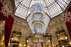 Interior of the Main Universal Store (GUM) on the Red Square in Moscow, Russia. Royalty Free Stock Image