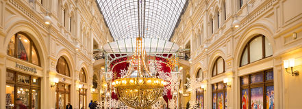 Interior of the Main Universal Store (GUM) on the Red Square in Moscow, Russia. Stock Photos