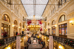 Interior of the Main Universal Store (GUM) on the Red Square in Moscow, Russia. Royalty Free Stock Photo