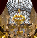 Interior of the Main Universal Store (GUM) on the Red Square in Moscow, Russia. Stock Photography