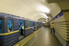 Interior of  metro station Stock Images