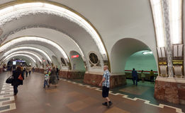 Interior of  metro station Stock Photo
