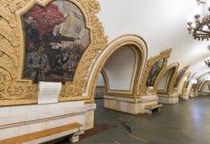 Interior of the metro station Kievskaya in Moscow, Russia Royalty Free Stock Photos