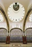 Interior of metro station Mayakovskaya in Moscow Stock Photos