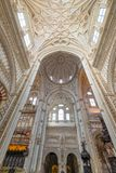 Interior Mezquita in Cordoba. Andalusia, Spain royalty free stock photo
