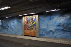 The interior of the modern art Stockholm Tunnelbana Subway, Station Stadion Stock Photo