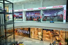 Interior of modern shopping center Galeria Mlociny. Warsaw, Poland. 18 June 2019. Interior of modern shopping center Galeria Mlociny royalty free stock photos