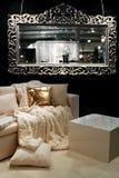 Interior moderno con la cubierta de la piel Foto de archivo libre de regalías