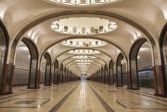 Interior of the Moscow metro station Mayakovskaya Royalty Free Stock Photography