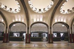 Interior of the Moscow metro station Mayakovskaya Royalty Free Stock Photos
