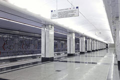 Interior Moscow metro station Royalty Free Stock Photography