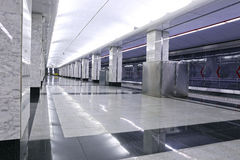 Interior Moscow metro station  Royalty Free Stock Images