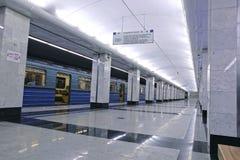 Interior Moscow metro station  Royalty Free Stock Photo