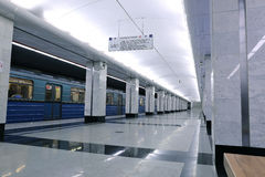 Interior Moscow metro station  Stock Photography