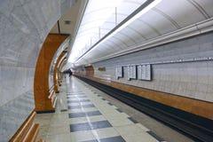 Interior Moscow metro station Stock Image
