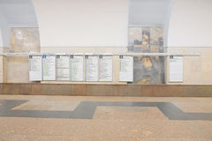 Interior of the Moscow subway staition Stock Photography