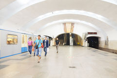 Interior of the Moscow subway staition Stock Image