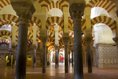 Interior of Mosque,  Cordoba,Andalusia,  Spain Royalty Free Stock Photo
