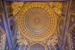 Interior of the mosque Tilya Kari Stock Photography