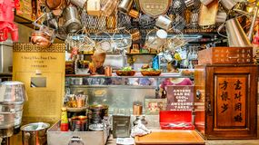 Interior of MyAwesome Cafe in Singapore. An image of interior of MyAwesome Cafe in Central Singapore, a local landmark and popular tourist destination royalty free stock photo