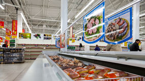Interior of the new hypermarket Magnet Royalty Free Stock Photo