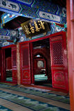 Interior Niu Jie Mosque Beijing China Royalty Free Stock Image