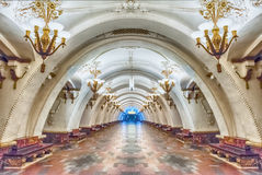 Free Interior Of Arbatskaya Subway Station In Moscow, Russia Stock Images - 80509604
