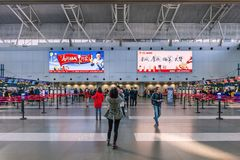 Free Interior Of Beijing Capital International Airport Terminal 2, China Royalty Free Stock Photos - 143300358