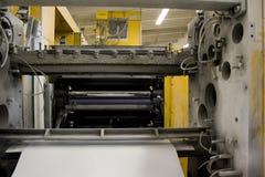 Interior of offset printer Royalty Free Stock Photos