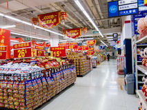 The interior of one supermarket of Beijing. Beijing, China - January 8, 2012: The interior of one supermarket Royalty Free Stock Image