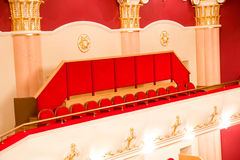 Interior of opera and ballet theater Royalty Free Stock Image