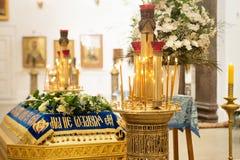 Interior in orthodox Russian church. Religion Stock Image