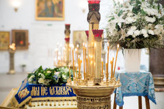Interior in orthodox Russian church. Religion Royalty Free Stock Image