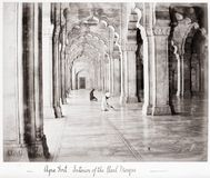 Interior of the Pearl Mosque Stock Images