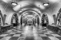 Interior of Ploshchad Revolyutsii subway station in Moscow, Russ Stock Photo