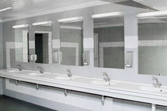 Interior of private restroom Royalty Free Stock Image