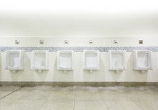 Interior of private restroom Stock Images