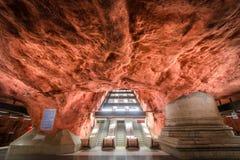 Interior of Radhuset metro station in Stockholm, Sweden. Stock Photo