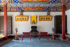 Interior real da sala de visitas Imagens de Stock Royalty Free
