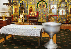 Interior Russian Church Royalty Free Stock Image