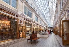 Interior of Saint Petersburg Passage - shopping center, Russia Royalty Free Stock Images