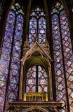 Interior of the Sainte Chapelle - Paris, France Stock Photos