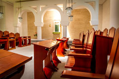The interior of the Sanctuary of the Word in Domus Galilaeae, Israel Royalty Free Stock Photo