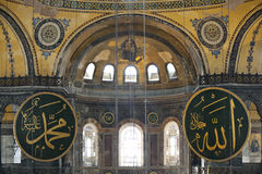 Interior of the Santa Sofia Mosque Stock Photography