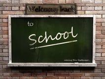 Interior with school blackboard Stock Images